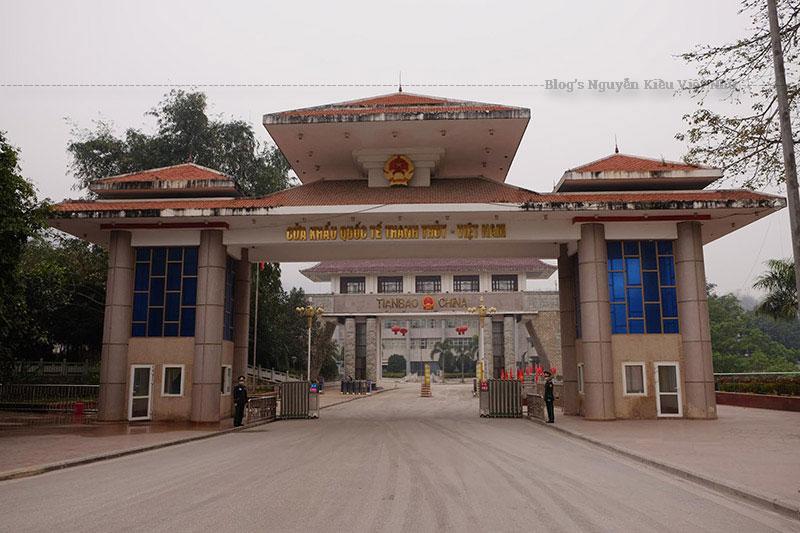 Khu kinh tế cửa khẩu Thanh Thủy thuộc huyện Vị Xuyên và thành phố Hà Giang tỉnh Hà Giang được thành lập vào ngày 15 tháng 1 năm 2010.